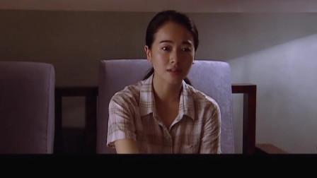 天道:《天国的女儿》让小丹沉醉,也让她第一次对丁元英有了兴趣