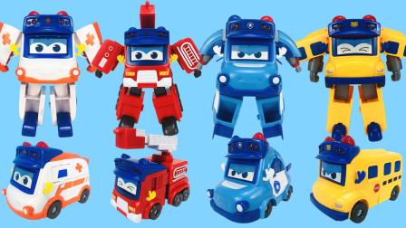 百变校巴变脸变形系列玩具 变形机器人变形汽车