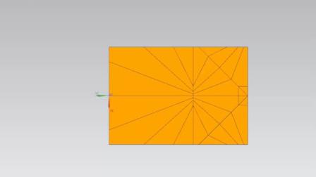 UG折叠纸飞机动画