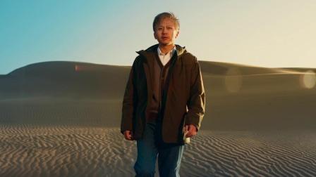 《银河补习班》曝共鸣曲《一番星》   刘宇宁走心诠释父子情深