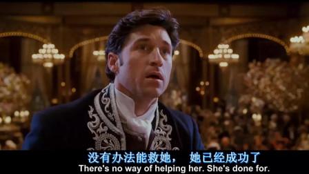 【魔法奇缘】爱德华王子连吻好几下没用,男主一吻吉赛尔就醒了