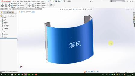 SolidWorks如何在钣金弧面上雕刻公司名字?原来如此简单