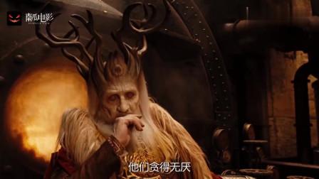 地狱男爵2:弩阿达王子选择唤醒黄金军团,让父王别无选择