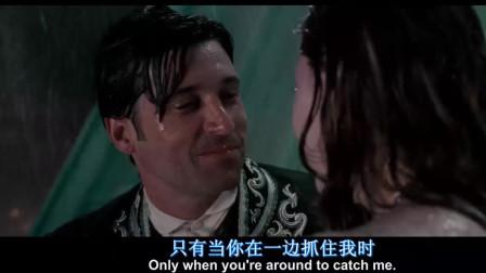 【魔法奇缘】吉赛尔在花栗鼠的帮助下打败恶龙,抱的男主归