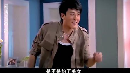 爱情公寓:子乔钓完鱼回来,曾老师竟把鱼饵当饼干吃了,太逗了