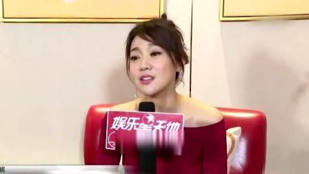 闫妮笑谈我就跟着观众走! SMG新娱乐在线 20190620 高清版