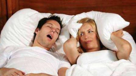打呼噜说明睡眠质量好还是差?听了医生的话,发现以前都错了