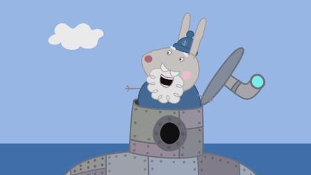 兔爷爷打开上盖在潜水艇中探出了头
