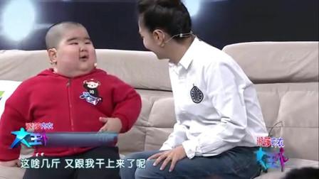 大王小王:5岁小男孩说话自带喜感,王芳笑得根本都停不下来!