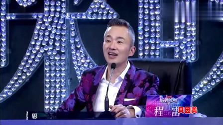 """妈咪:辣妈刚上台做个动作,黄舒骏直接看""""呆""""了!眼睛就没离开过她!"""