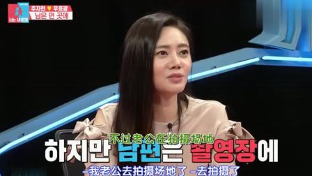 同床異夢于曉光給秋瓷炫留了紙條內容讓韓國女嘉賓羨慕