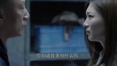 好先生:江莱霸气表白陆远,撂下狠话要等他一辈子!