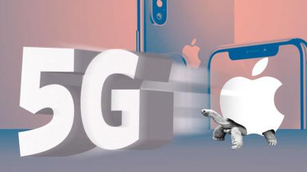 苹果10亿美金收购英特尔5G基带业务,新款MacBook Pro将采用全新键盘