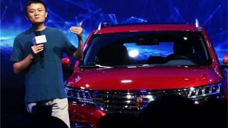 马云开启卖车新模式,日均销量直接破万,4S店直言要逼死我们