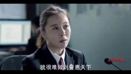 《人民的名义》林华华可怜欧阳菁,陆毅大赞达康书记!