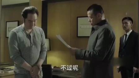 《人民的名义》易学习亲自去接受赵瑞龙美食城将近两个亿的捐款!
