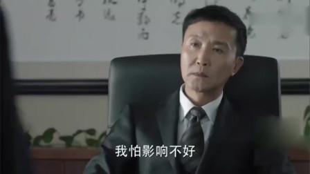 《人民的名义》赵东来直接对达康书记发火,高小琴是什么东西!
