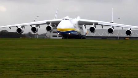 世界上最大的飞机安225运输机,起飞犹如一座山飞过头顶