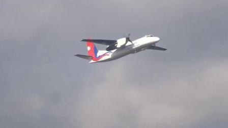 由我国无偿援助新舟60客机尼泊尔机场起降合集