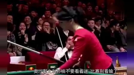 潘晓婷比赛时遭遇偷拍,潘晓婷发怒了,终止比赛!