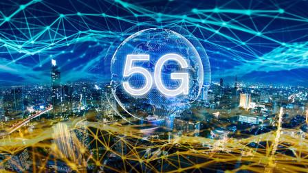5G收费标准出炉,中国移动示好用户,1GB仅需一毛钱?
