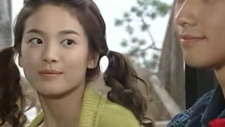 90后熟悉的韩剧歌曲,宋慧乔《浪漫满屋》主题曲,韩剧初心!