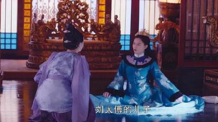 公主正在一马字,一听皇上给她选了驸马,接下来的反应太可爱了