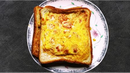 家庭自制-美味早餐