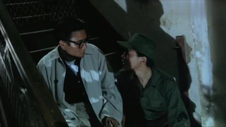 英雄本色3:英杰又碰到了丧邦,何长青想要和他合作,他却很古怪