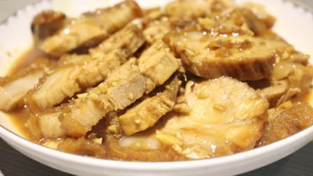 酸梅焖扣肉家常做法,肥而不腻,配两大碗米饭都不够吃!