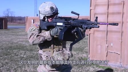 """小伙发明""""第三只手"""",帮助士兵举起重型机枪,太厉害了"""