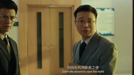 这段王迅的演技把崔京民演活了,可恶到我都想打他