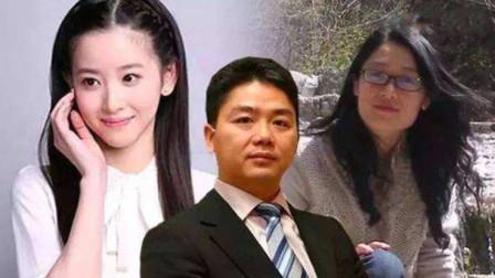 刘强东赶走高管与奶茶分家女助理名下却多了14家公司