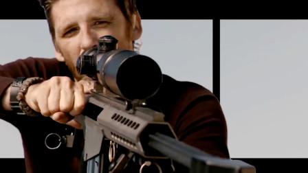 裸眼3D《24小时:末路重生》: 许晴路遇劫匪,拔枪反击仍被擒