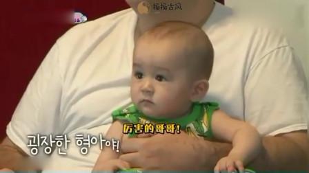 超人回来了:威廉真是个会多国语的韩流宝贝,大早上就看国际新闻!