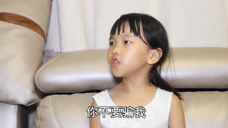 女儿羡慕家里的蟑螂,爸爸一问才知道吃货女儿又调皮了