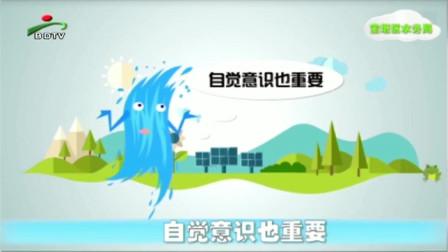 天津宝坻区电视台转播《天津新闻》结束后广告(2019.7.25)