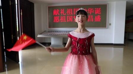 顺昌县人民法院庆伟大祖国七十华诞献礼赞歌 高清版