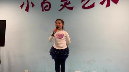 8岁/朗诵:然儿日常练习