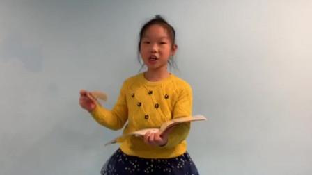 9岁/快板:然儿日常练习