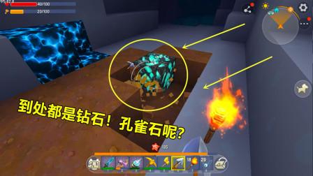 迷你世界:忆涵的极限挑战 迷你世界:最危险的矿洞,钻石到处有,孔雀石却难求?