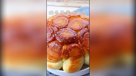 一口电饭煲就可以搞定的蜂蜜小面包, 食材普通, 简单易做