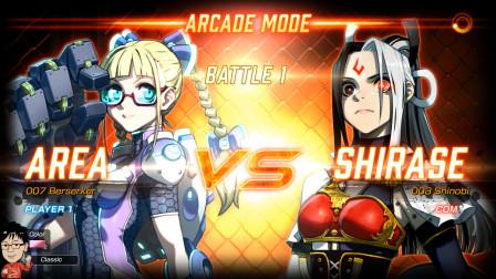 格斗领域EX:铁拳妹子AREA尝鲜最高难度通关