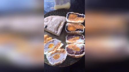 今天吃包子烧麦, 碳水黑咕隆咚, 肉松麻薯球, 蛋黄酥
