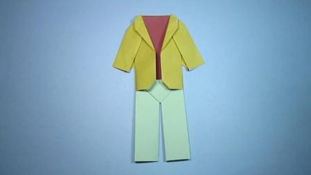 手工折纸,一套西服的简单折法,上衣和裤子好帅气