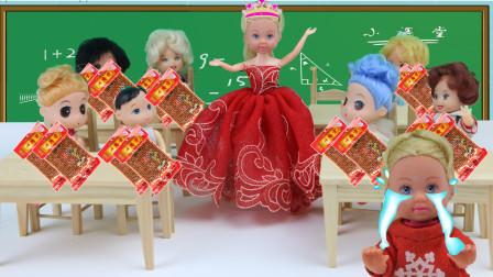 芭比娃娃故事胖女孩想吃辣条遭同嘲笑,决心减肥,结果小肥妞逆袭变身大美女