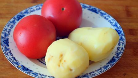 最近西红柿加土豆火了,特别简单又解馋,我家一周至少做3次!