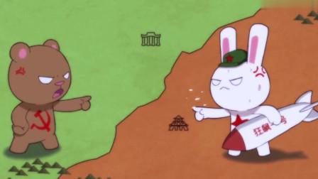 那年那兔那些事儿:兔子将鹰酱救了出来,结果鹰酱告诉兔子一个吓人的事情