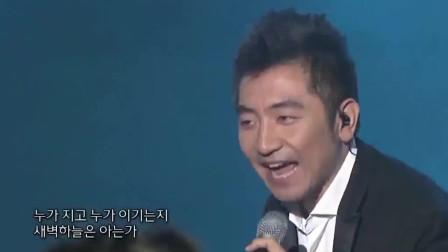 他在韩国一首《沧海一声笑》惊艳全场,网友:来砸场子的?