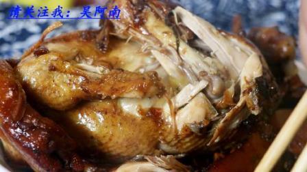 叫化鸡的家庭做法-电饭锅焗鸡,鲜嫩多汁,骨头都是酥的,超简单